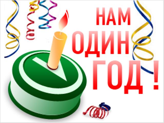 http://baklanovka.ucoz.ru/_nw/1/56880.png
